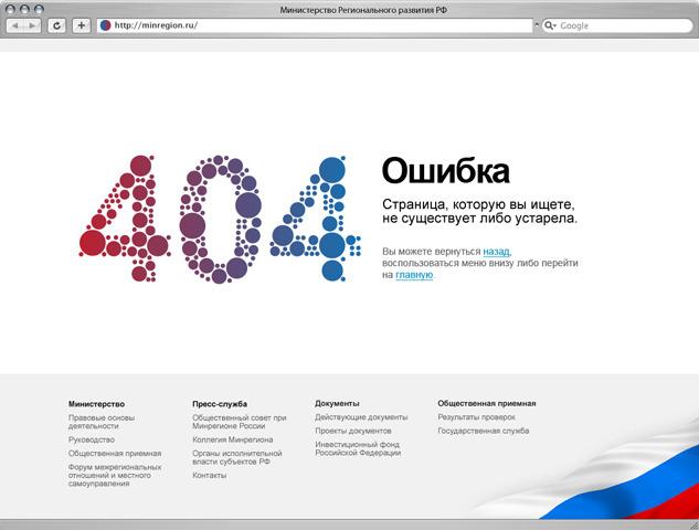 Как создать 404 страницу в joomla - Automee-s.ru
