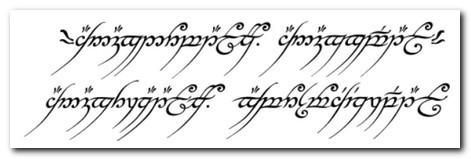 текст надписи на кольце всевластия