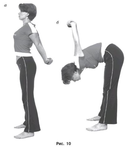 Как сделать руки сзади