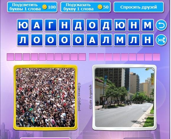 ГДЗ Русский язык 2 класс учебник 2 часть Климанова