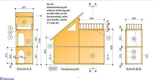 Как построить детский деревянный домик Домики из двп своими руками