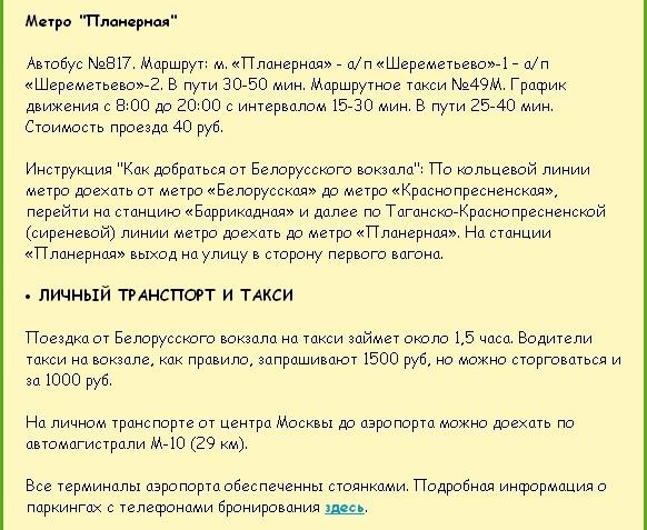 Магистерские диссертации на заказ москва