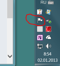 что за файлы обозначены восклицательным знаком