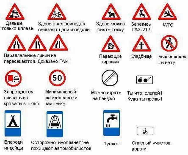 сколько знаком пдд в россии