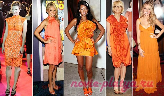 Туфли к оранжевому платью фото