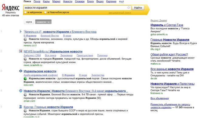 Купить украинские прокси socks5 для граббера почтовых адресов