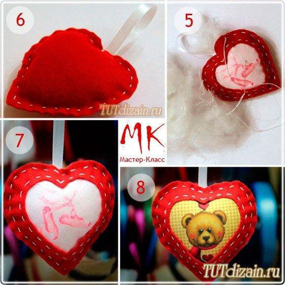 Как сделать сердце из мастер класс 969