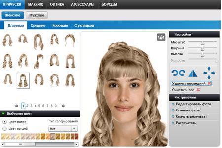 фотошоп онлайн прически на русском