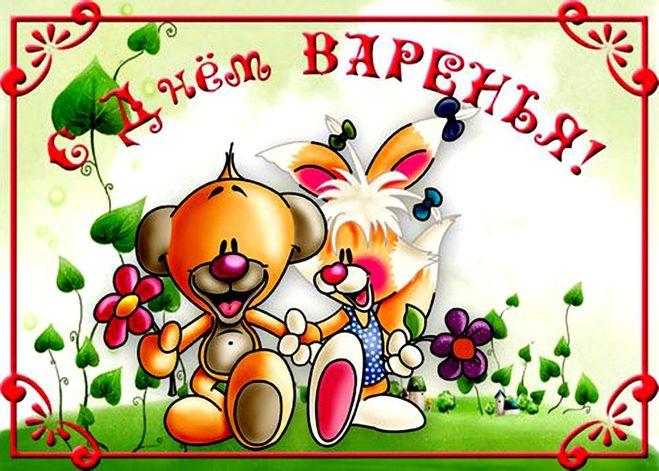 Поздравление с днем рождения 3 летнему мальчику