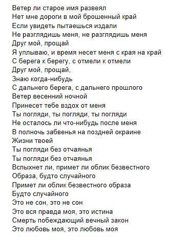 Популярные тексты и переводы песен исполнителя chipachip:.