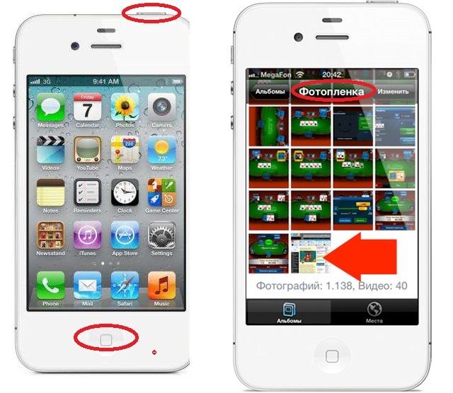 Как сделать айфон 4s