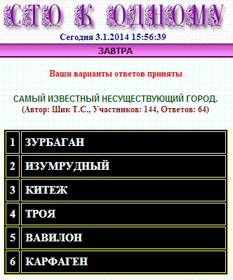 Телесемь Самарский выпуск 53 от 23 декабря 2015 года by