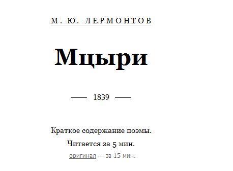 Л-дк манга читать онлайн на русском