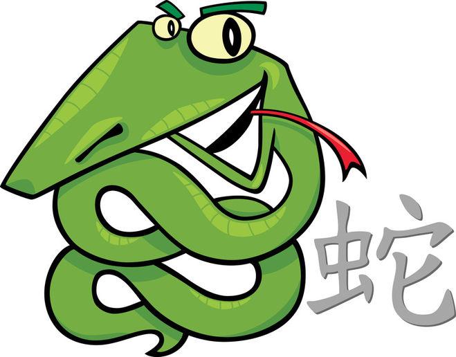 человек рожденный в год змеи под знаком рыбы