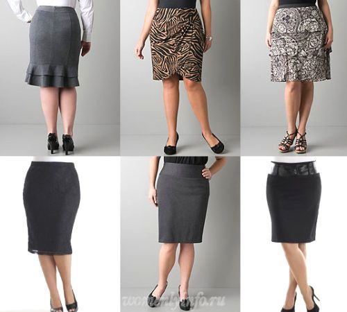 Расширенные юбки