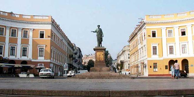 http://cdn.bolshoyvopros.ru/files/users/images/20/09/20091cce0dcc18d90b8434cbc81d8088.jpg