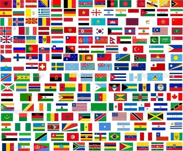 что означает голубой континент