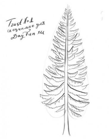 нужно изобразить дерево,