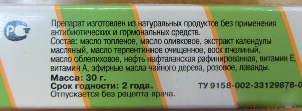Сколько стоит лечение в москве