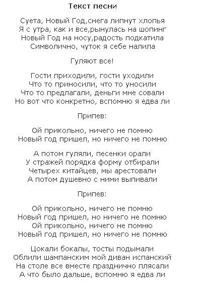 Найди песню чувашскую чтобы я радовался