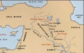 Месопотамия, Междуречье