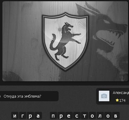 Эмблемы с волком фото
