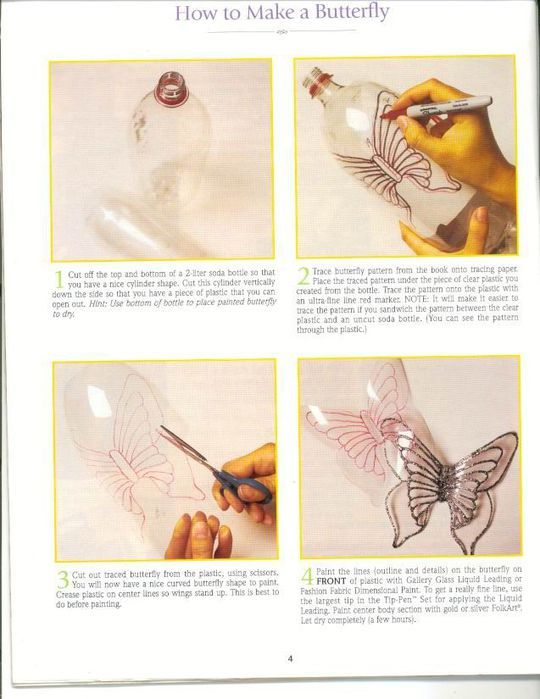 Как сделать бабочку из пластиковых бутылок пошаговая инструкция