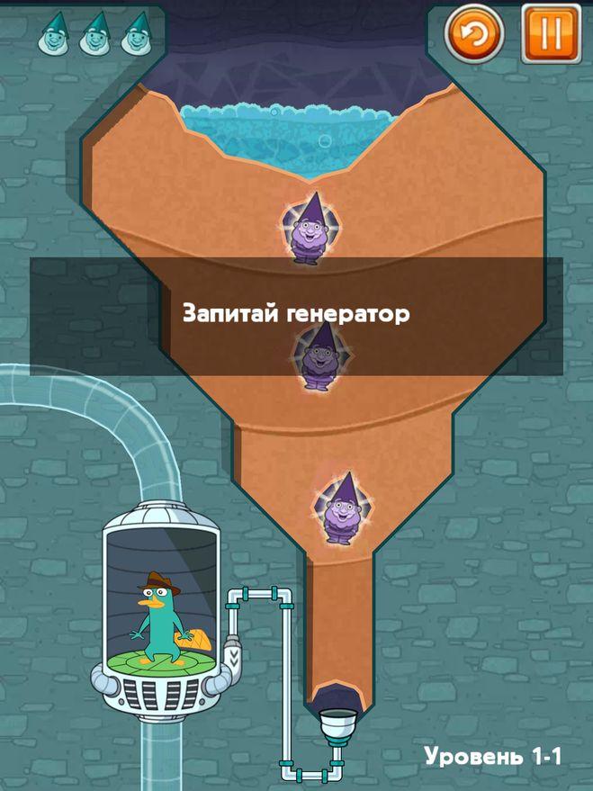 играть где же перри играть бесплатно: