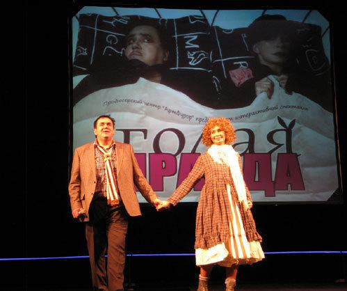 teatr-gde-igrayut-golie-akteri