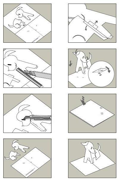 Как сделать объемную внутри открытку