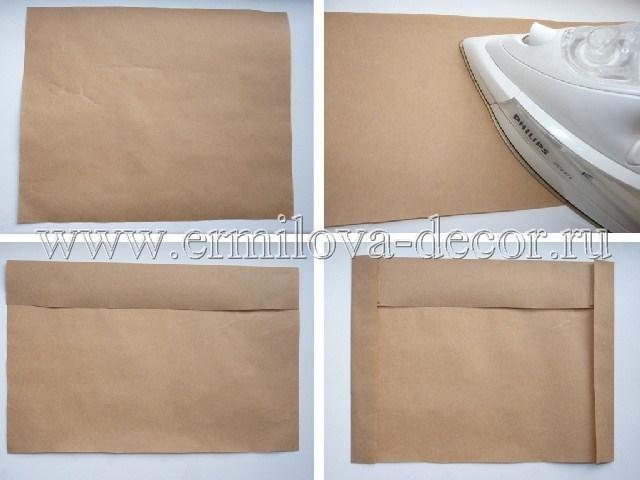 Как сложить бумажный пакет