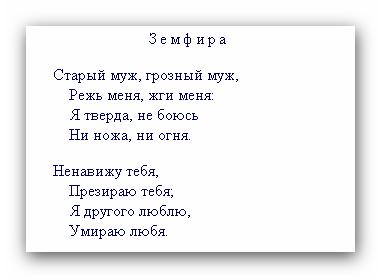 Пушкин Стихи для детей - Miloliza com
