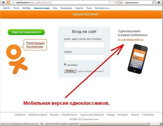 Как сделать телефонный сайт
