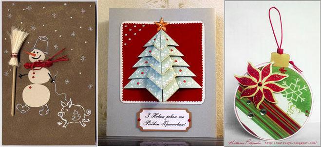 Объемные новогодние открытки своими руками на 2017 год