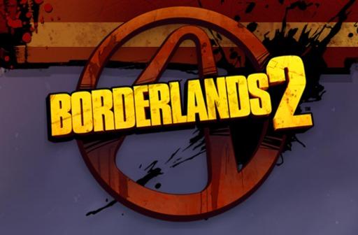 crack borderlands 2