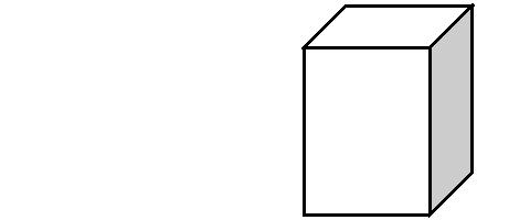 Как сделать параллелепипед из картона фото 920