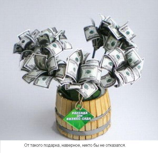 http://cdn.bolshoyvopros.ru/files/users/images/34/96/3496c673524a6869c2888ad8e96e557f.jpg