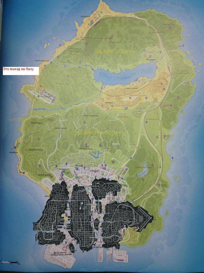 Gta 5 военная база на карте
