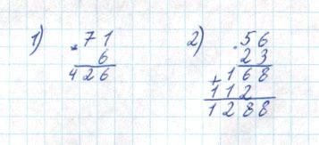 Как двузначное число умножить на двузначное в столбик