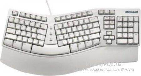Какие бывают компьютерные клавиатуры? Какую выбрать?: http://www.bolshoyvopros.ru/questions/329488-kakie-byvajut-kompjuternye-klaviatury-kakuju-vybrat.html