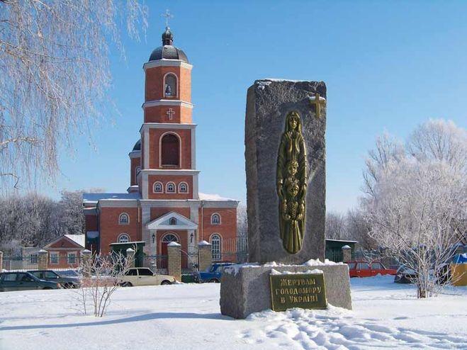 Термоноски погода в мироновке киевская область на 10 дней все