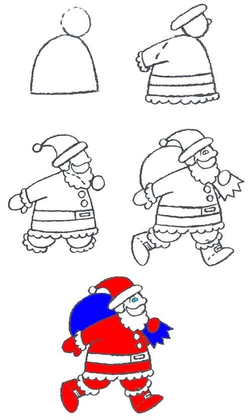 Артур руденко падал снег скачать