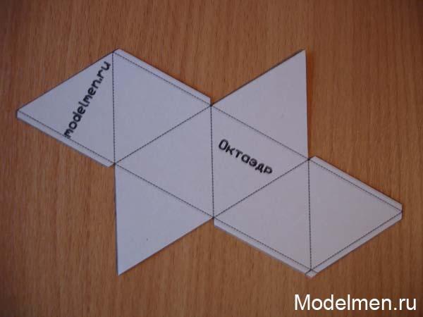 Как сделать бумажный фигура 808