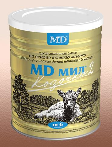 Что можно сделать из детского питания (сухие молочные смеси)?