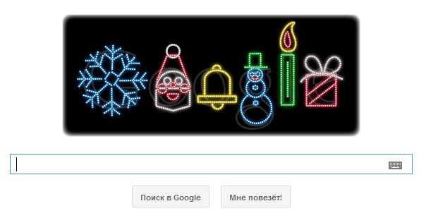 http://www.google.ru/webhp?hl=ru