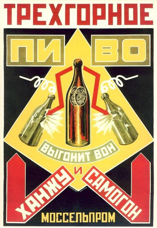 Долой ханжество и самогоноварение)