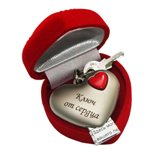Где купить подарок на 14 февраля девушке агрохолдинг московский цветы купить