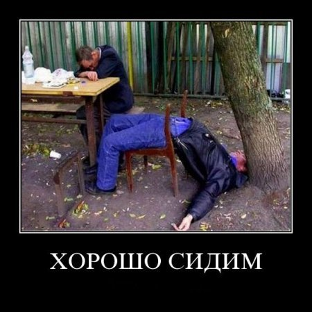 Болят мышцы при алкоголизме