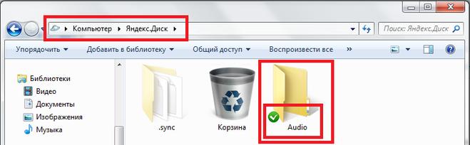 Как сделать так чтобы диск загружался сам