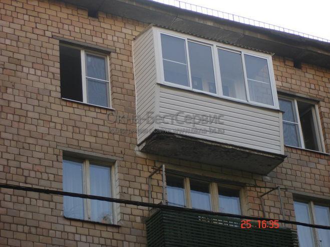 Какой вес выдерживает балкон. - дизайн маленьких лоджий - ка.